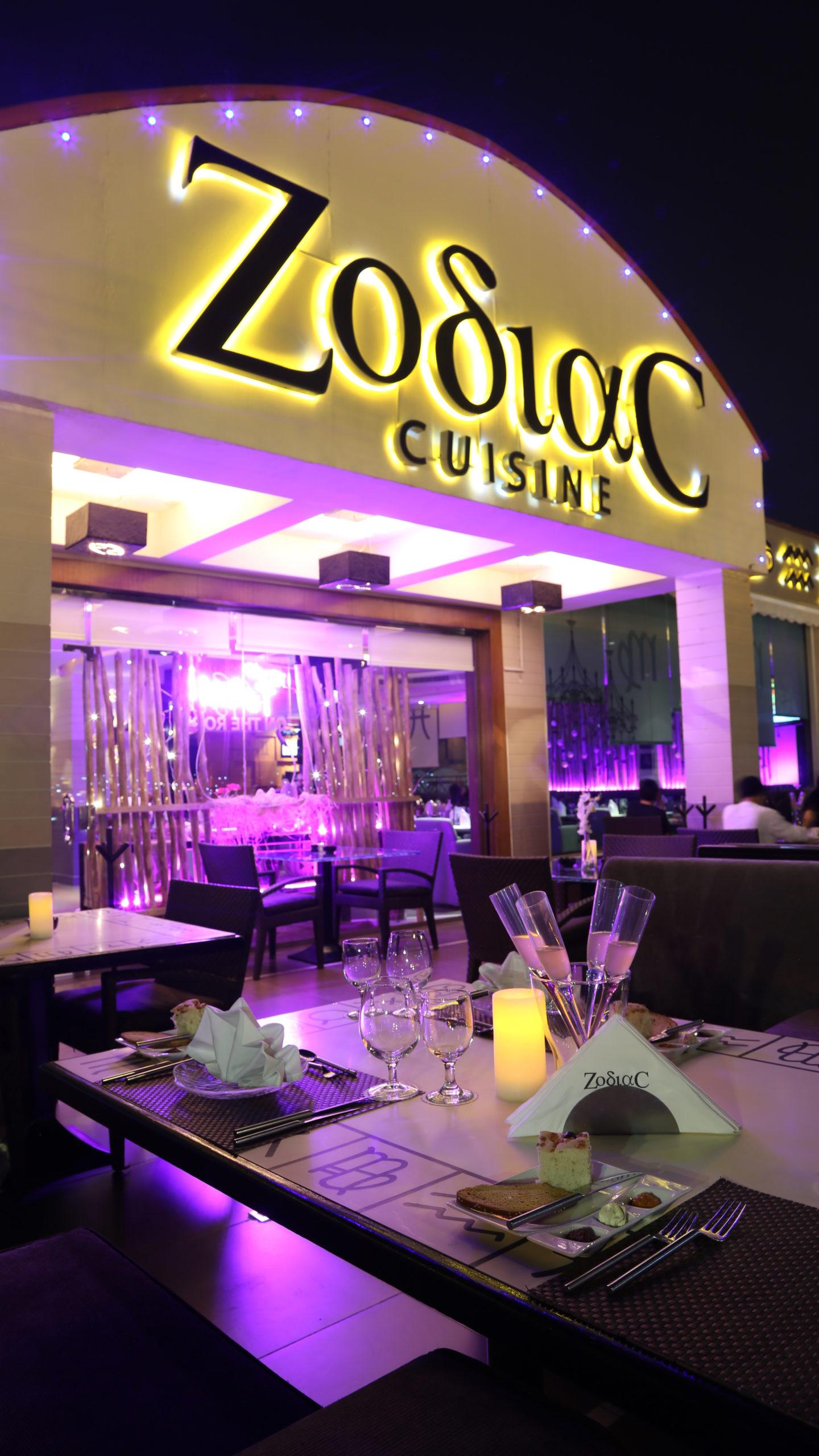 Zodiac Cuisine Terrace